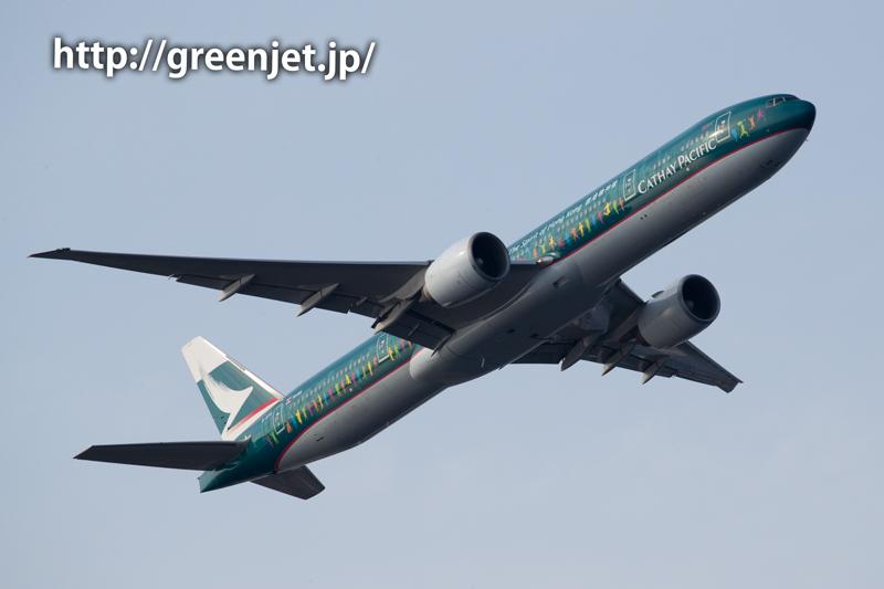 キャセイパシフィック航空の特別塗装機「スピリット・オブ・香港」