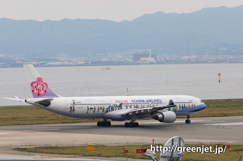 チャイナエアラインのMASALU! TAIWAN 特別塗装機@関空