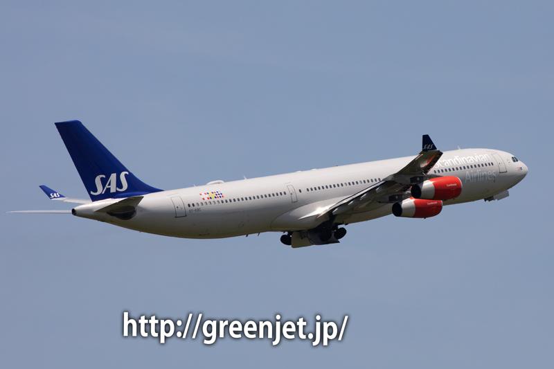 低空飛行のエース!SASのエアバスA340