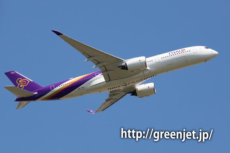 タイ国際航空のエアバスA350@さくらの丘