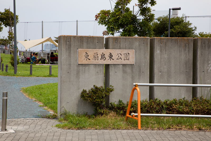 【羽田の飛行機撮影ポイント】東扇島東公園