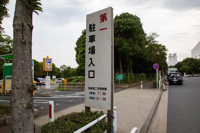 【羽田の飛行機撮影ポイント】城南島海浜公園