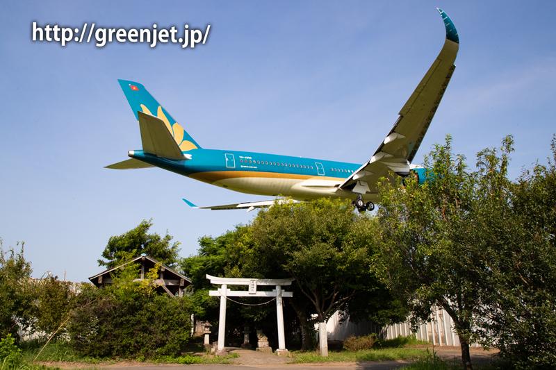 ベトナム航空のエアバスA350@東峰神社