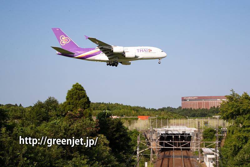タイのA380@さくらの山のちょっとマイナーポイント