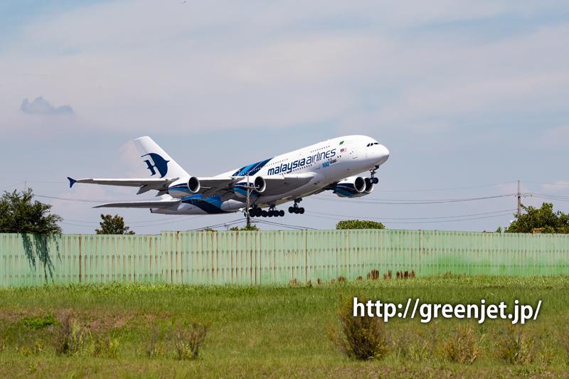 マレーシア航空のエアバスA380@さくらの丘