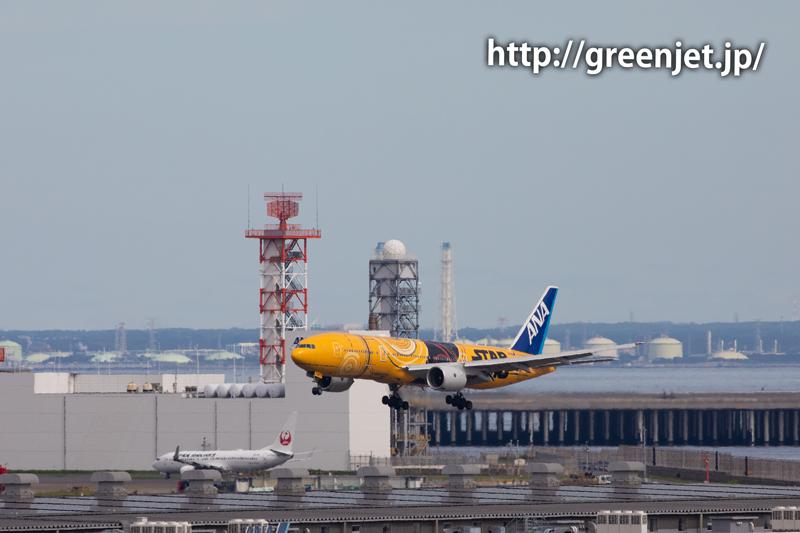 ANA スターウォーズジェット C3-PO@羽田空港RWY34L