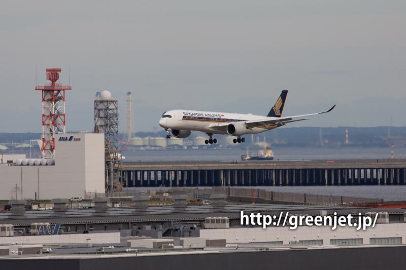 シンガポール航空のA350@羽田