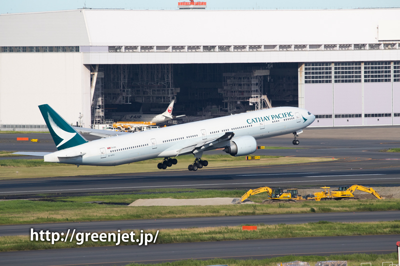 キャセイのB777を羽田の国際ターミナルから!