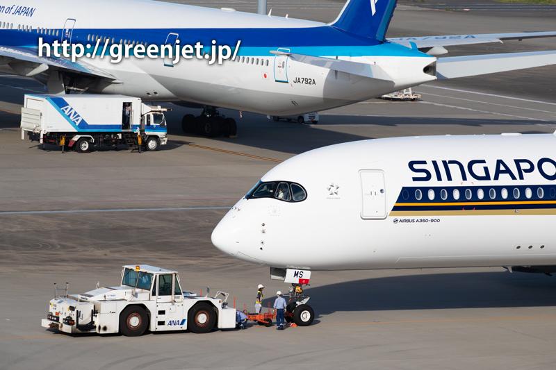 シンガポール航空のエアバスA350@国際ターミナル/羽田