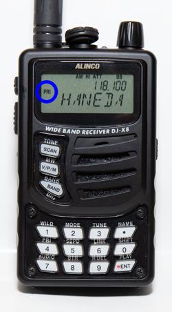 DJ-X8 操作その3 プライオリティ機能の設定