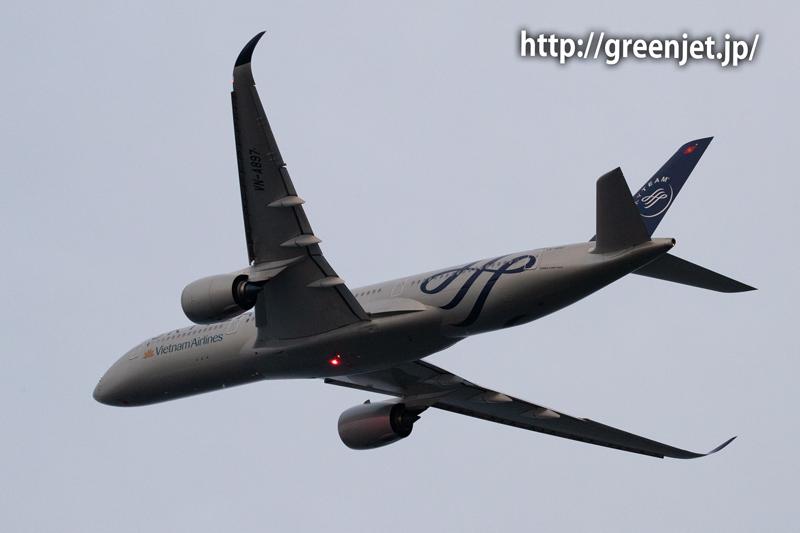 ベトナム航空のスカチーバージョンのA350です!