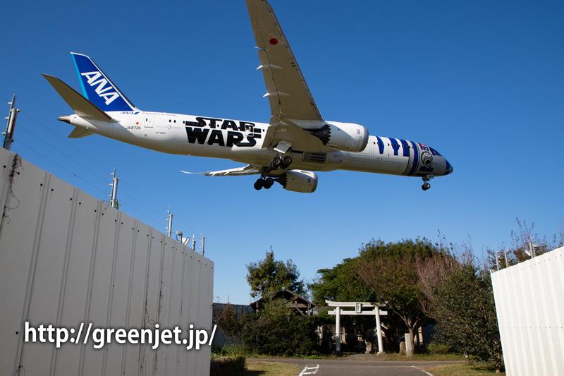東峰神社でついに捉えた!R2-D2
