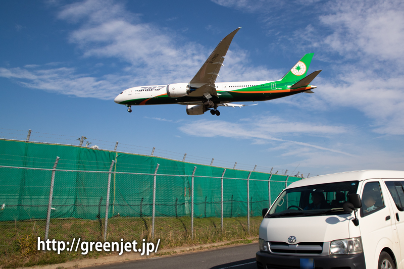EVA航空のB787初見参!東峰トンネル入口