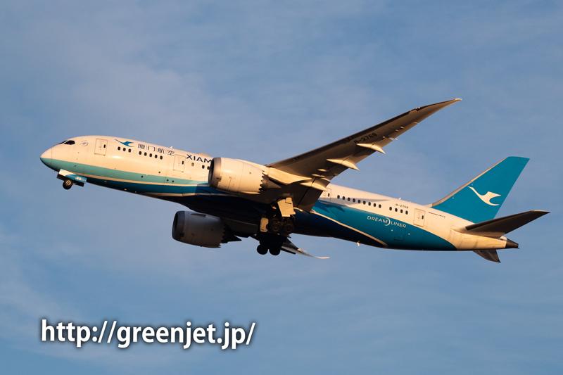 厦門航空/シャーメン・エアーのB787-8