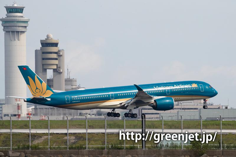 ベトナム航空のエアバスA350@つばさ公園