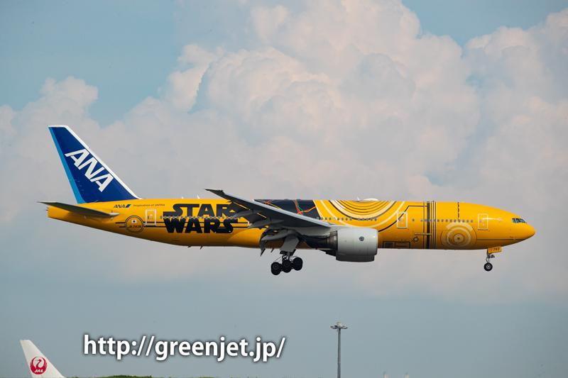ANA スターウォーズジェット C-3PO@つばさ公園