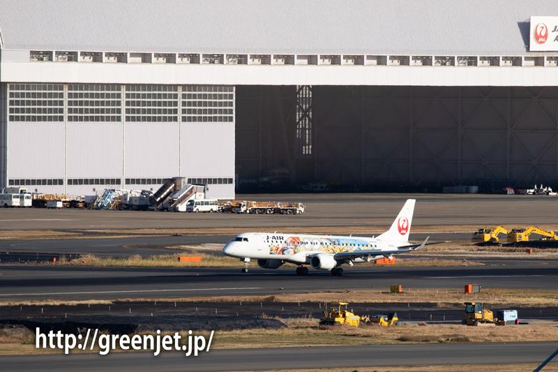 羽田のRWY34Lへランディングするミニオンジェット(JA248J)