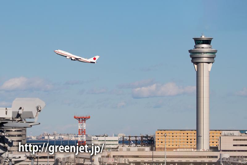 羽田の管制塔と政府専用機のジャンボ
