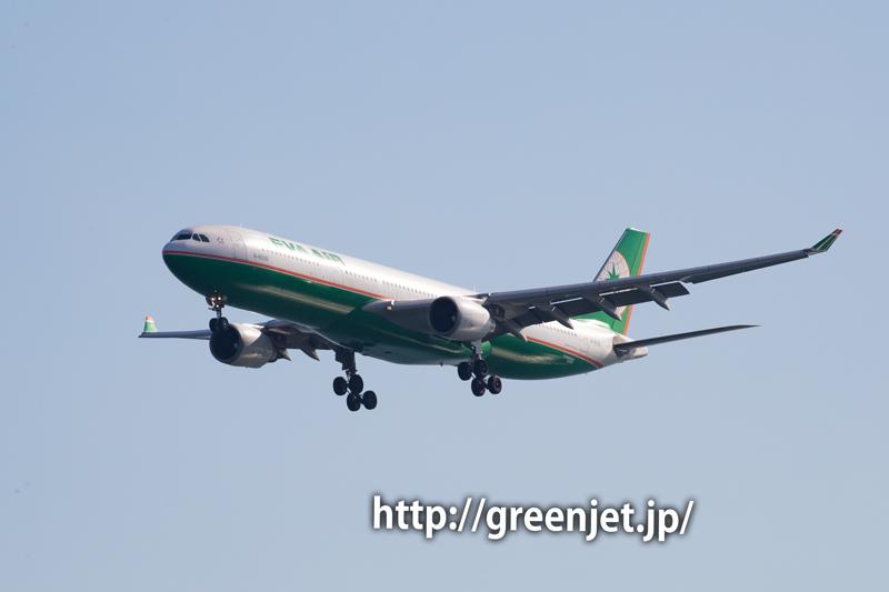 エバー航空のエアバスA330@浮島