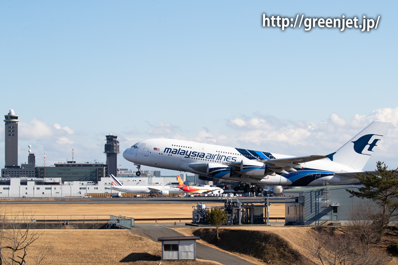 マレーシア航空のエアバA380@奥の細道