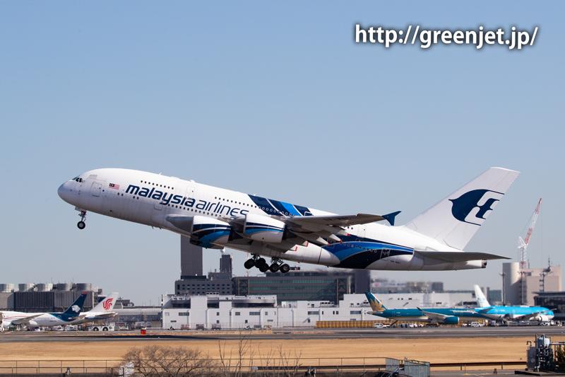 マレーシア航空のエアバスA380~奥の細道
