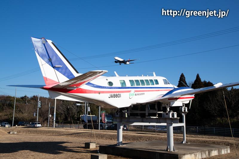朝倉やすらぎの杜へ向かう途中で捉えた飛行機