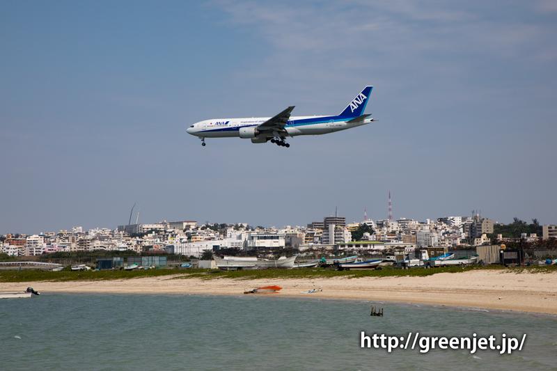 憧れの瀬長島ビーチで撮る飛行機~ANA B777