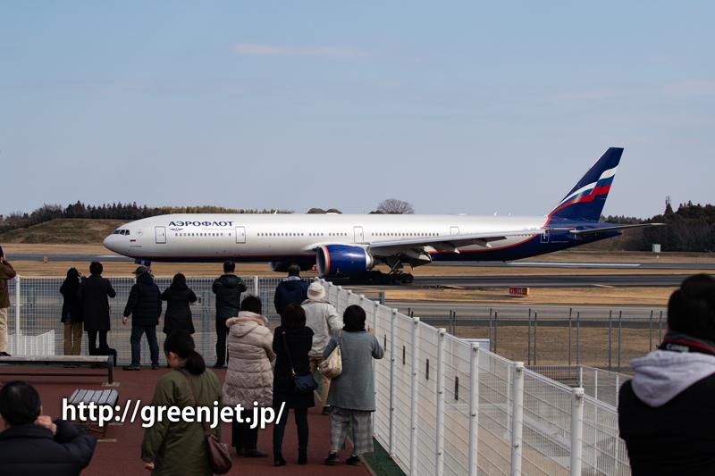 アエロフロート・ロシア航空のB777@十余三東雲の丘