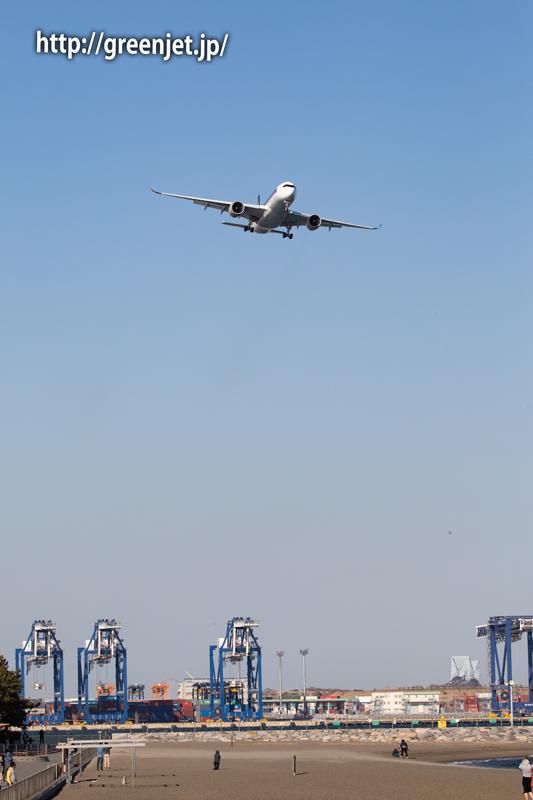 シンガポール航空のA350@城南島