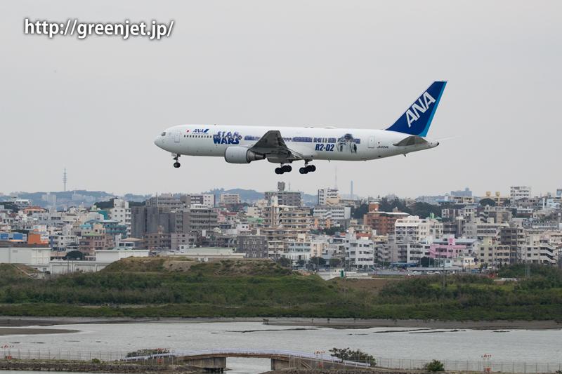 スターウォーズジェット~瀬長島