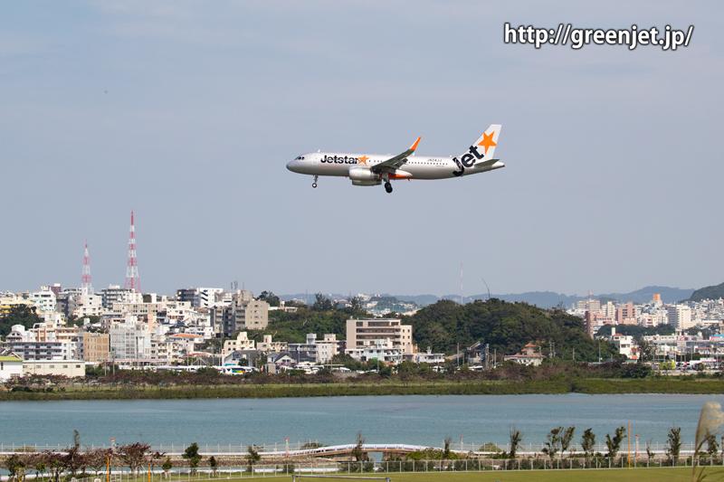 那覇空港へ進入するオレンジライナー@ジェットスター