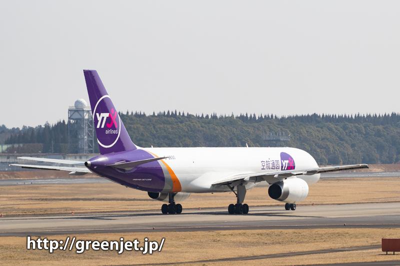 成田で珍しく YTO Cargo B757