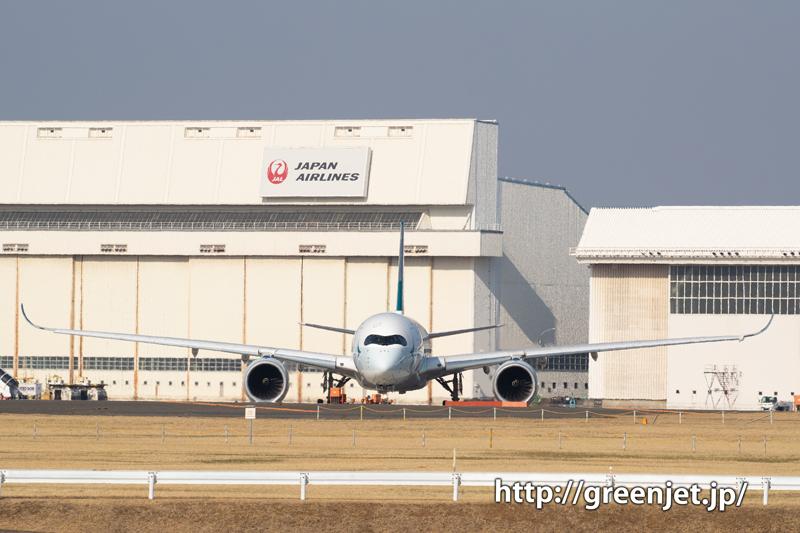 畑ポイントで離陸前のA350を撮る~成田