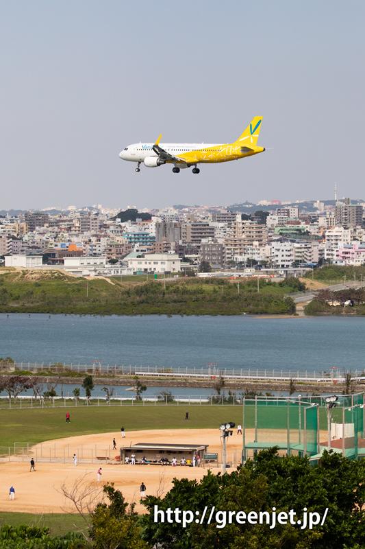 瀬長島展望台で撮る飛行機~那覇