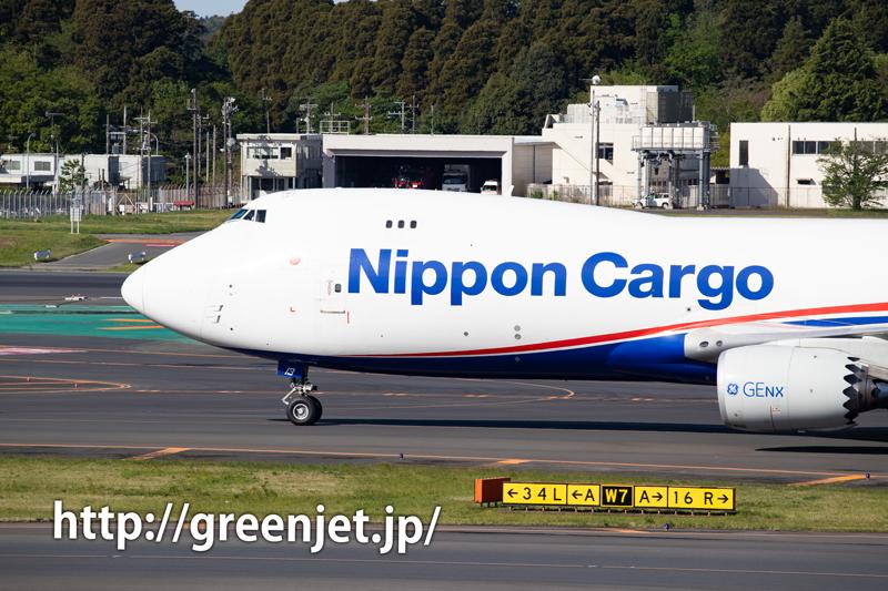 成田空港第一ターミナル展望デッキで捉えたNCAのジャンボ