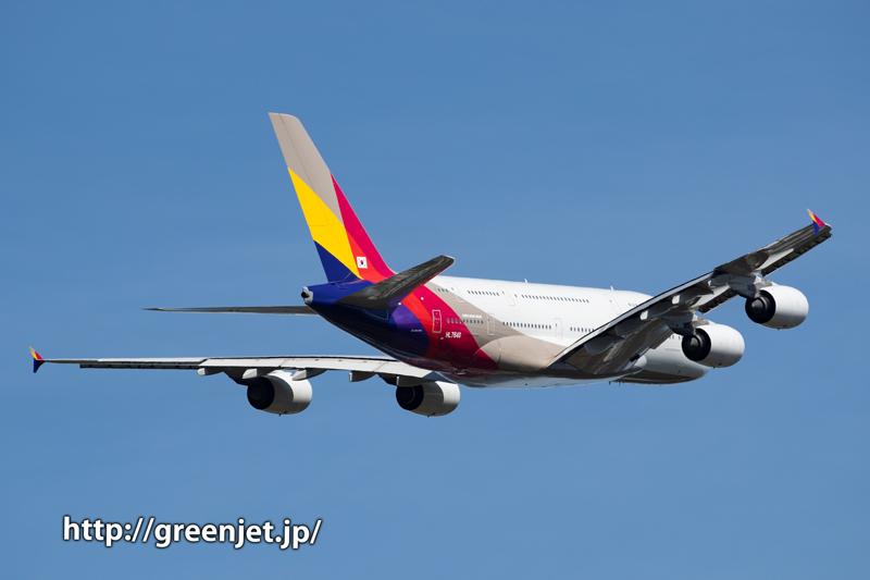 アシアナのエアバスA380の離陸をさくらの丘で捉える!