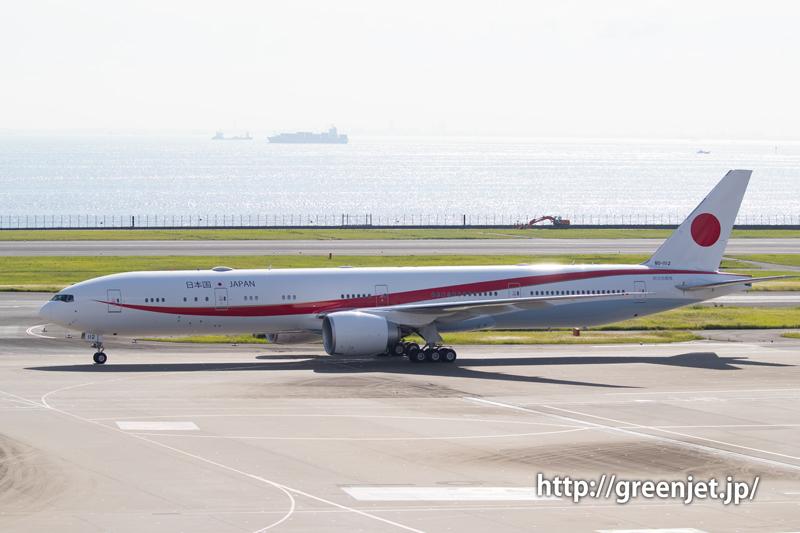 政府専用機のB777を初撮り~羽田