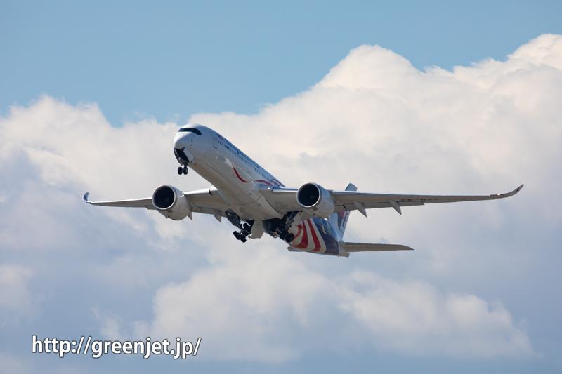 マレーシア航空のエアバスA350@関空