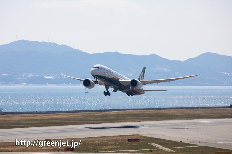 輝く海とエバー航空のB787-9~関空~