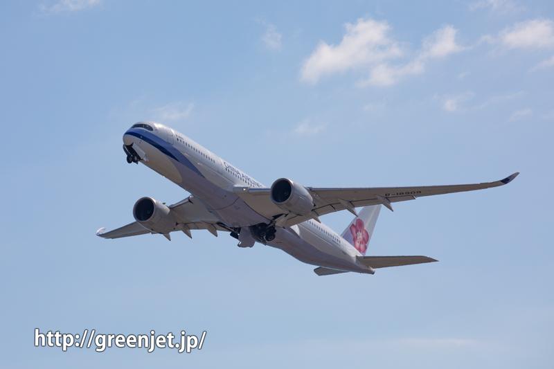 チャイナエアラインのエアバスA350~関空
