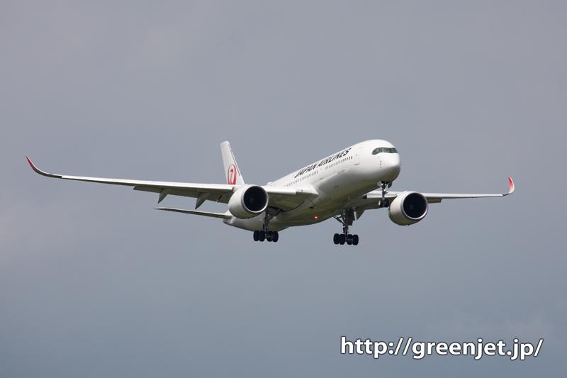 成田で撮ったぞ!JALのエアバスA350