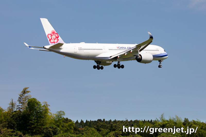 成田っぽい風景とチャイナエアのA350!