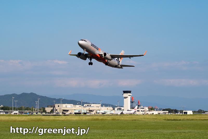 高知で撮った飛行機と管制塔の最高の絡み!
