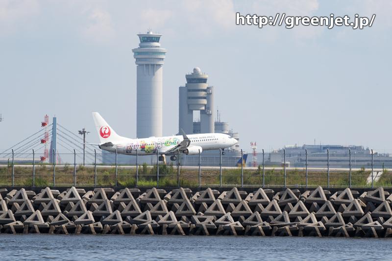 しまじろうJET2号機@京浜島つばさ公園