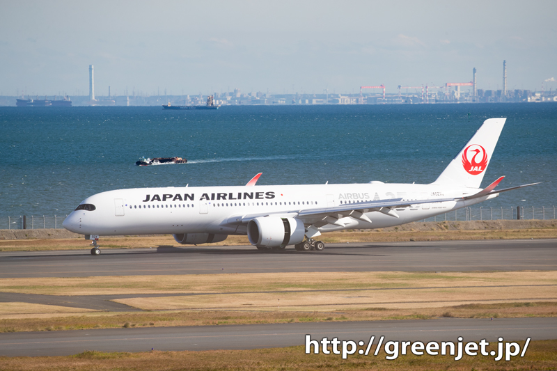 JALのエアバスA350 2号機@羽田!