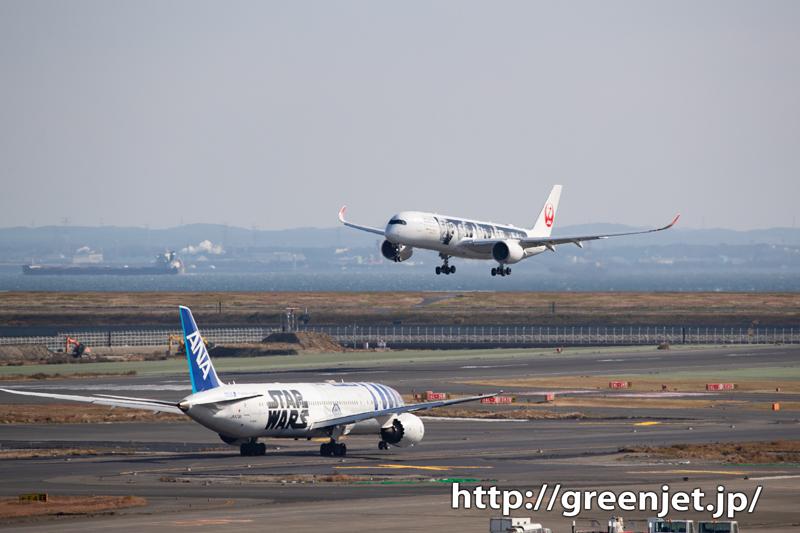 JALのエアバスA350の嵐とR2-D2