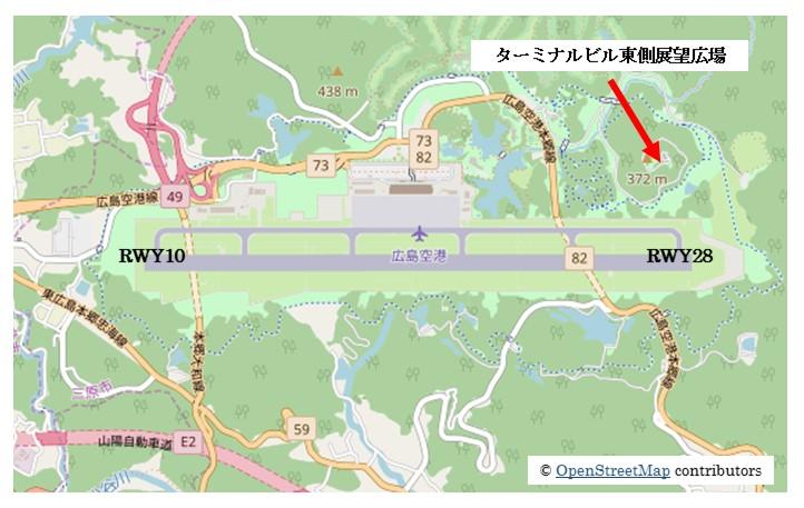 【広島の飛行機撮影ポイント】ターミナルビル東側展望広場