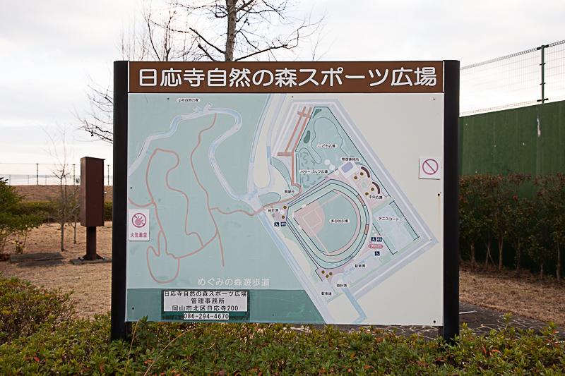 【岡山の飛行機撮影ポイント】自然の森スポーツ広場