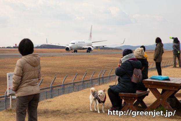 【広島の飛行機撮影ポイント】ピクニック広場