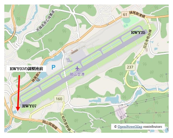 【岡山の飛行機撮影ポイント】RWY07の調整池前
